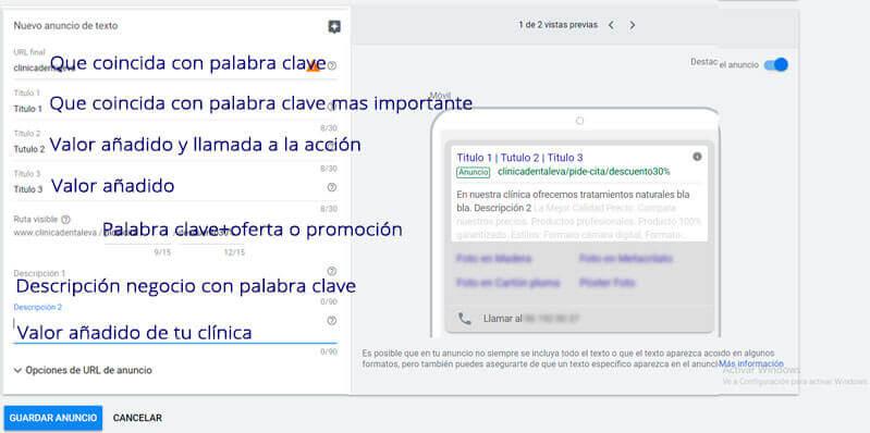 como optimizar anuncios en google ads